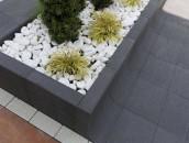 Dekoracyjne elementy betonowe w ogrodzie zdj. 6