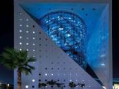 Green Planet w Dubaju - przykład jak powinny wyglądać nowoczesne centra edukacyjnej rozrywki zdj. 2