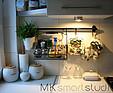 MKSMARTSTUDIO Realizacja kuchni